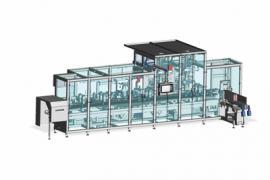 Rovema CMV - függőleges dobozológép